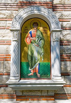 Georgios Church, Green Castle Park, Frankfurt, Hesse