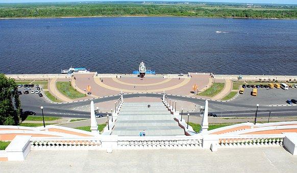 Nizhniy Novgorod, Quay, Embankment In Nizhny Novgorod