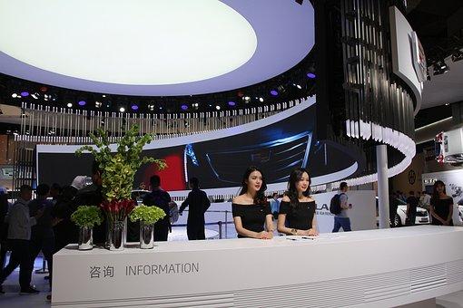 Beauty, Reception, The Shanghai Auto Show 2017, Car