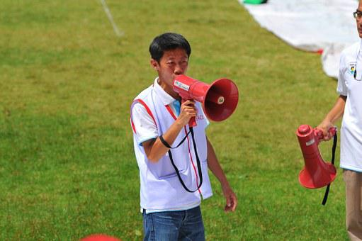 Talk, Shout, Megaphone, Tell, Say, Man, Asian, Thailand