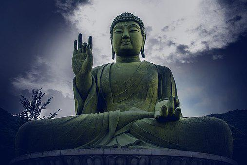 Chungnam, Bronze, Amitabha Buddha