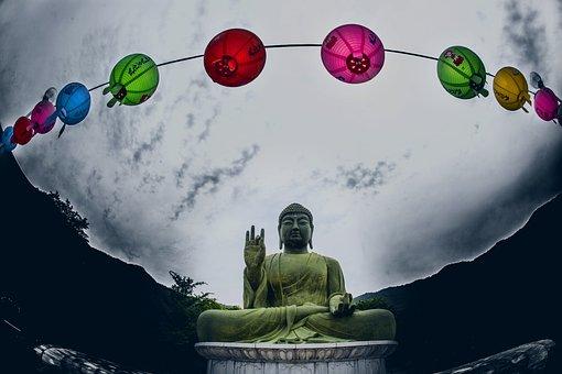 Chungnam, Lantern, Bronze Buddha