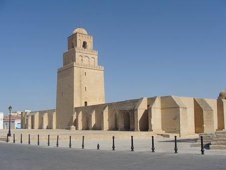 Mosque, Architecture, Building, Landmark, Minaret