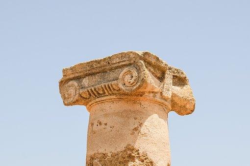Pillar, Column, Monument, Remains, Ancient
