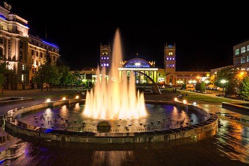 South Station, Kharkov, Fountain, Evening, Night