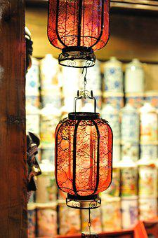 Lantern, The Night, Hou Hai