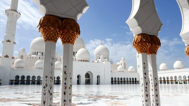 Abu Dhabi, Sheikh Zayed Mosque, Islamic Decoration