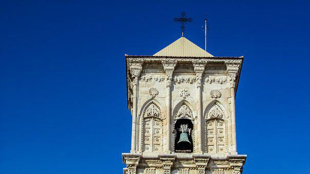 Cyprus, Larnaca, Cathedral, Ayios Lazaros, Church