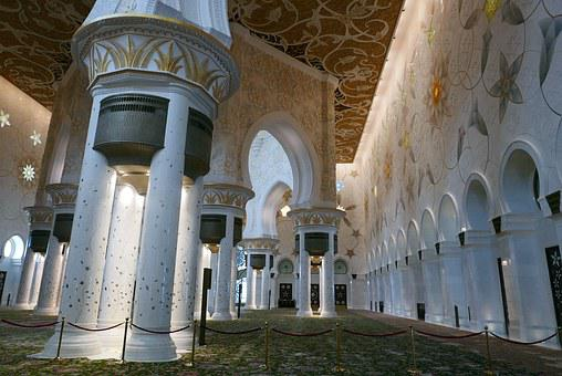 Abu Dhabi, Sheikh Zayed Mosque, Architecture, Chapel