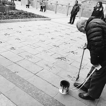 The Old Man, Calligraphy, Ink, Chengdu