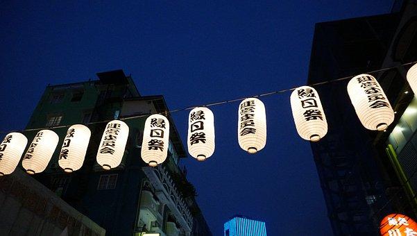 Matsuri, Ennichisai, Japan Festival, Festival, Japan