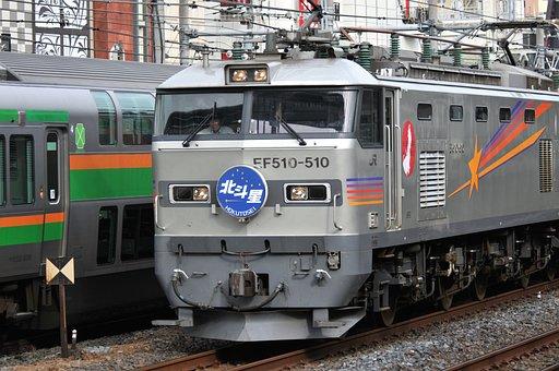 Hokutosei, Electric Train, Sleeper
