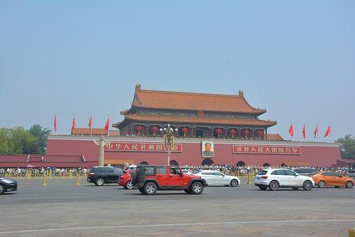 Tiananmen Square, Beijing, National Day