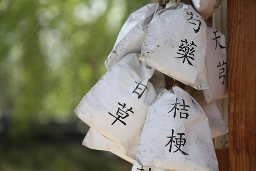 About, Chinese Medicine, Herbal Bags, Oriental, Tcm
