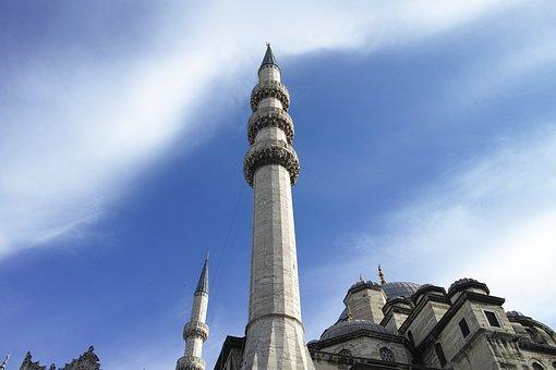 Cami, Architecture, Prayer, Muslim, Historical City