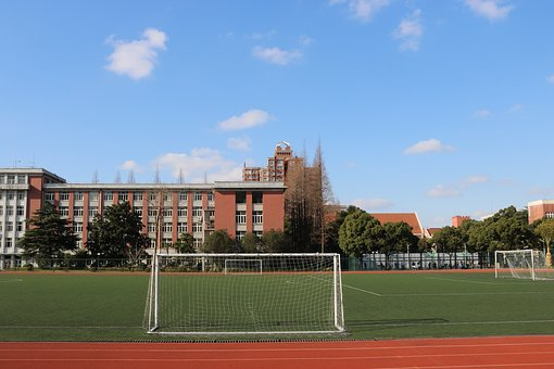 Campus, Playground, University