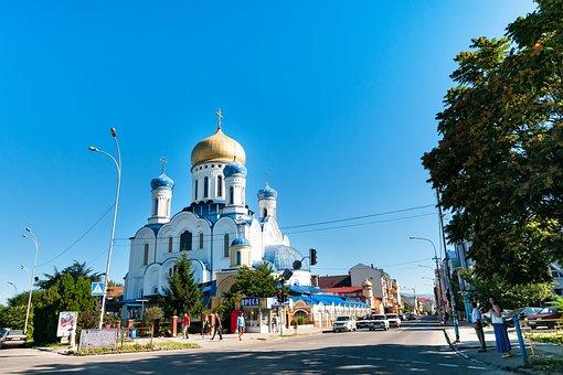 Uzhgorod, Ukraine, Orthodox, Church, Summer, Blue, Sky