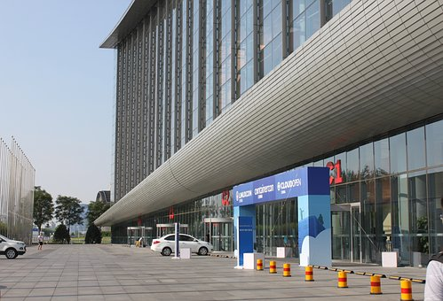 Exhibition, Conference Center, Building