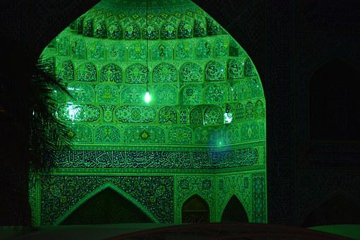 Green, Building, Structure, Arabic, Architecture
