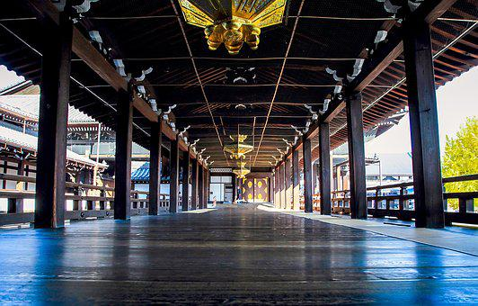 Japan, It Is, Oku, Tradition, Building