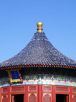 China, Imperial Vault Of Heaven, Beijing, Temple