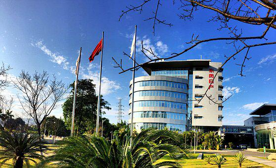 Dongfeng Nissan, Blue Sky And White Clouds, Sunny