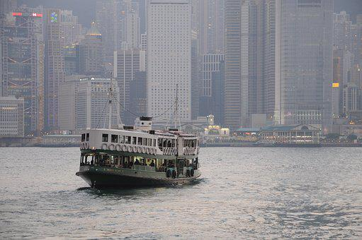 Star Ferry, Hong Kong Renowned, Transportation