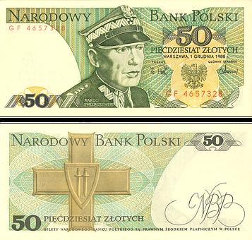 Money, Buck, 50 Russian Rouble, Old Money