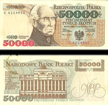 Money, Buck, 50000 Russian Ruble, Old Money