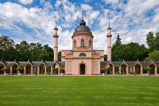 Red Mosque, Schlossgarten, Schwetzingen