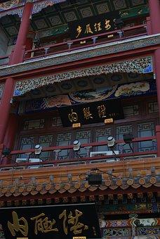 Beijing, Qianmen, Alley