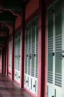 Forbidden City, Moon, Glyph, Hardwood, Texture