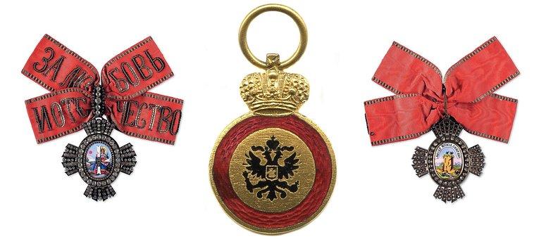 Russian Empire Order, Decoration, Royal Award, Cross