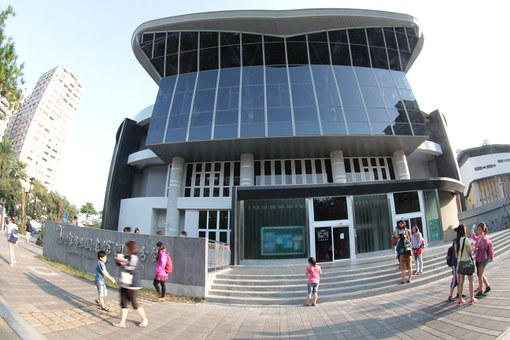 Kaohsiung City, Taiwan, Library, Building, Architecture