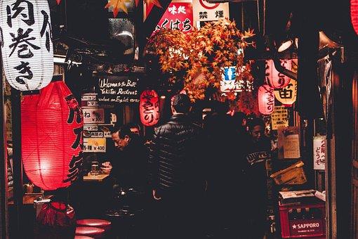Dark, Night, City, Lights, People, Walking, Store