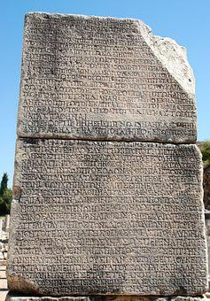 Stone, Greek, Old, Writing, Recorded, Registration