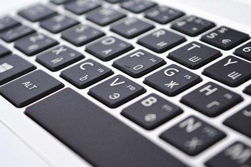 Keyboard, Laptop, Chiclet Keyboard, Pc, Computer