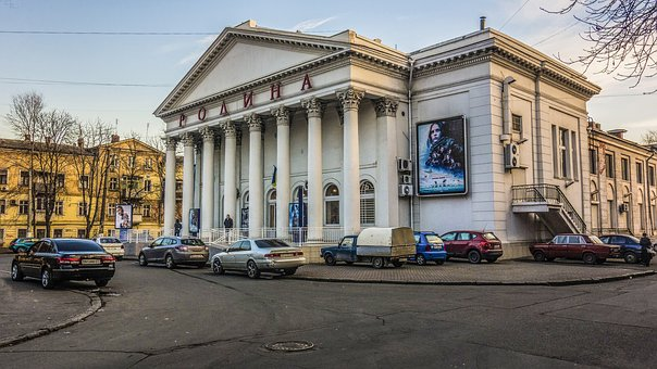 Cinema, Birthplace, Odessa, Machinery, Asphalt