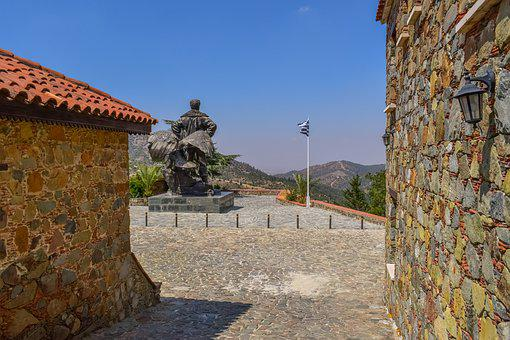 Cyprus, Macheras, Monastery, Architecture, Square