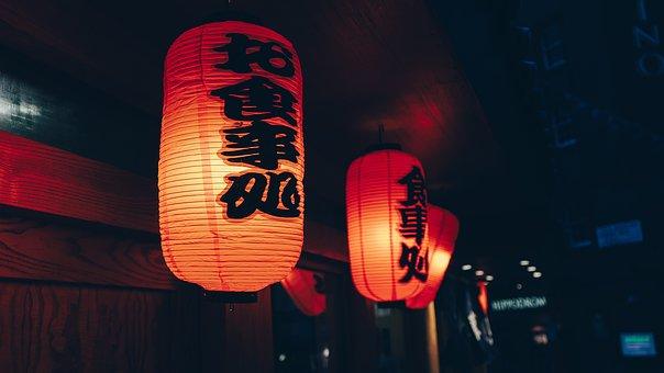Dark, Night, Building, Lights, Lantern, Chinese, Asian