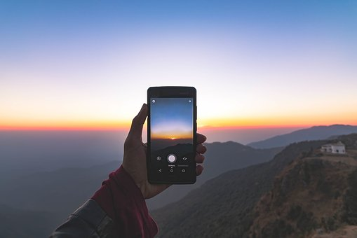 Cellphone, Mobile, Touchscreen, Hand, Mountains, View
