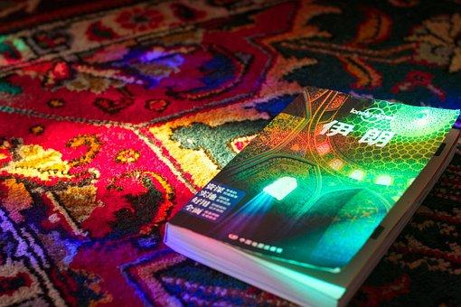 Carpet, Art, Book, Knowledge, Study