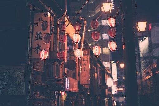 Night, Lanterns, Light, City, Signage