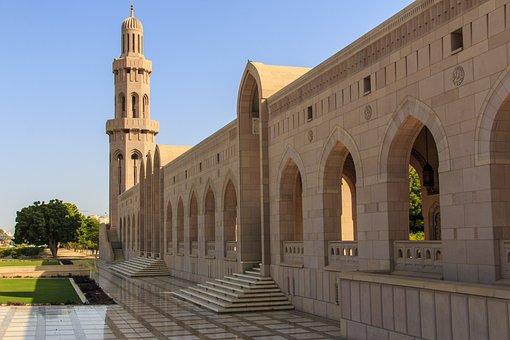 Sultan Qaboos Grand Mosque, Oman, Qaboos, Mosque