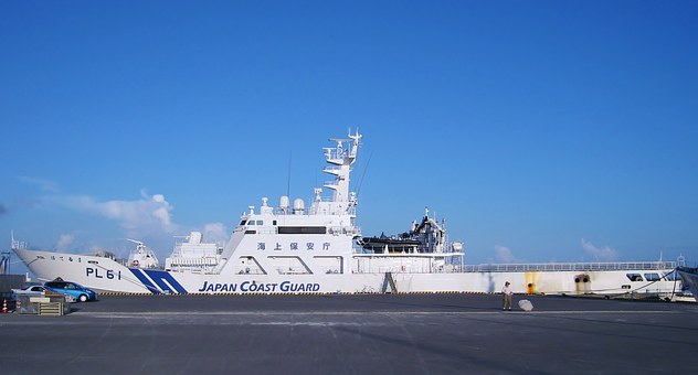 Patrol Boats, Okinawa, Ishigaki, Antomasako, Hateruma