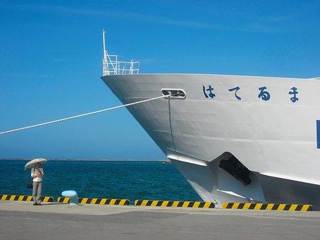 Patrol Boats, Okinawa, Ishigaki Island, Hateruma, White