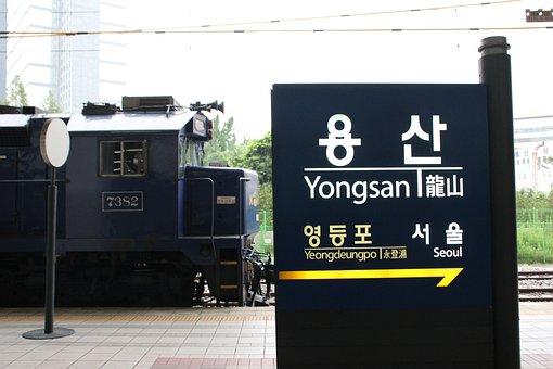 Train, Railway, Transportation, Shipping, Transport