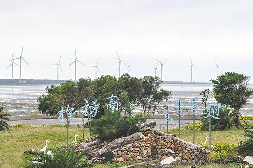 Gaomei Wetlands, Taichung, Taiwan, Windmills, Water