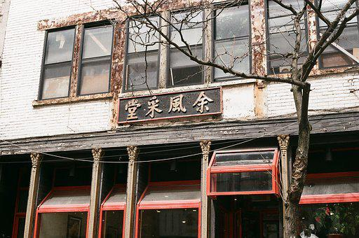 Chinese, Asian, Restaurant, Building, Rust, Old