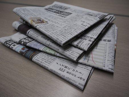 Newspaper, Column, Editorial